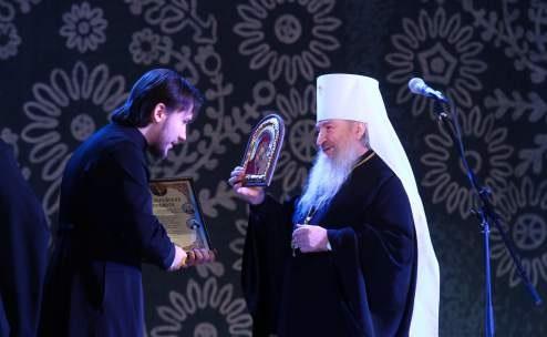 Poyushchaya Rossiya gala - kontsert